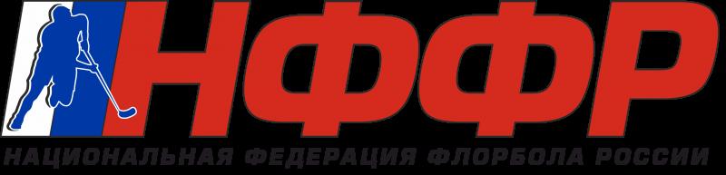 Флорбол — Национальная федерация флорбола России